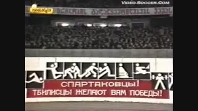 04.03.1981. КЕЧ 1980/81. 1/4 финала. 1 матч. Спартак (Москва) - Реал (Мадрид, Испания). 2 тайм