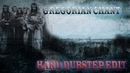 Gregorian Chant Remix - Hard Dubstep Edit