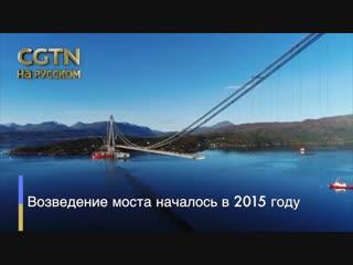 Самый длинный подвесной мост за полярным кругом
