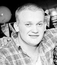 Иван Зыков, 11 апреля , Томск, id144188295