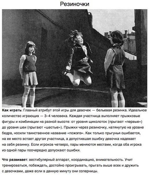 Лучшие игры нашего детства Пост ностальгии по временам, когда без дворовых друзей нельзя было прожить и