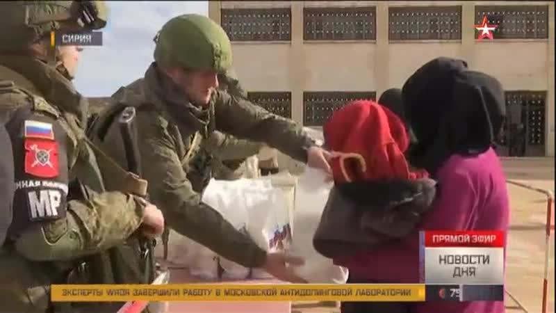 В Минобороны РФ рассказали об одной из визитных карточек военных ВС РФ в Сирии