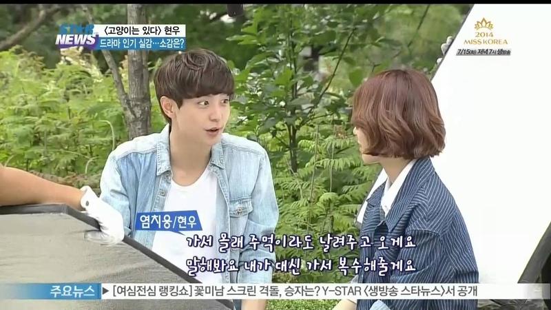 [Y-STAR] 'My Dear Cat' Hyunwoo, 'Realizing popularity well'. (고양이는 있다 현우, '인기 제대로 실감 중')