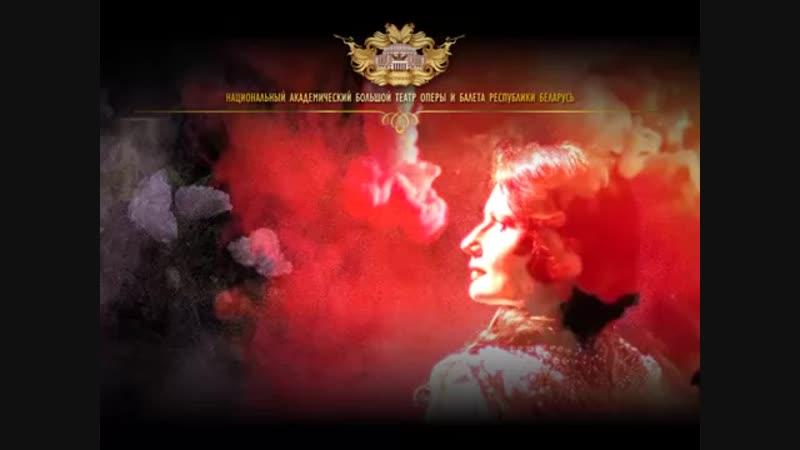 опера-царская-невеста-нримскийкорсаков-the-tsar's-bride-by-nikolai-rimskykorsakov