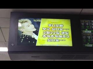 Kang Sung Hoon - Click! Star Wars in Seoul