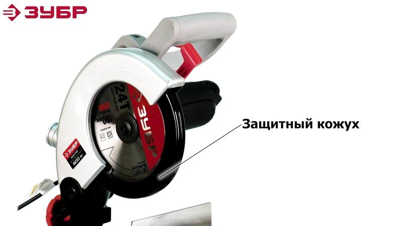 Пила торцовочная ЗУБР арт.ЗПТ-190-1100 Л