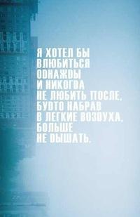 Lap Lap, 7 апреля 1995, Нижний Новгород, id205820614