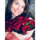 Дарья Воронина фото #15