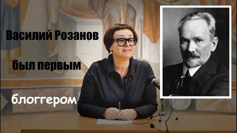 Василий Розанов был первым блоггером