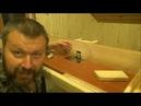 Фрезерный стол из веток, соплей и железа