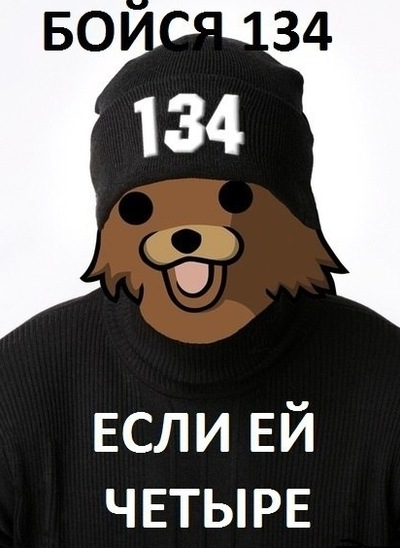 Саша Мазаев, 3 апреля 1984, Красноярск, id214854327