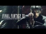 Final Fantasy XV: Глава 5