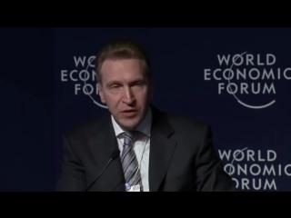 Жесть! Шувалов и Кудрин отчитываются перед ФРС! Распространяйте это видео!!!