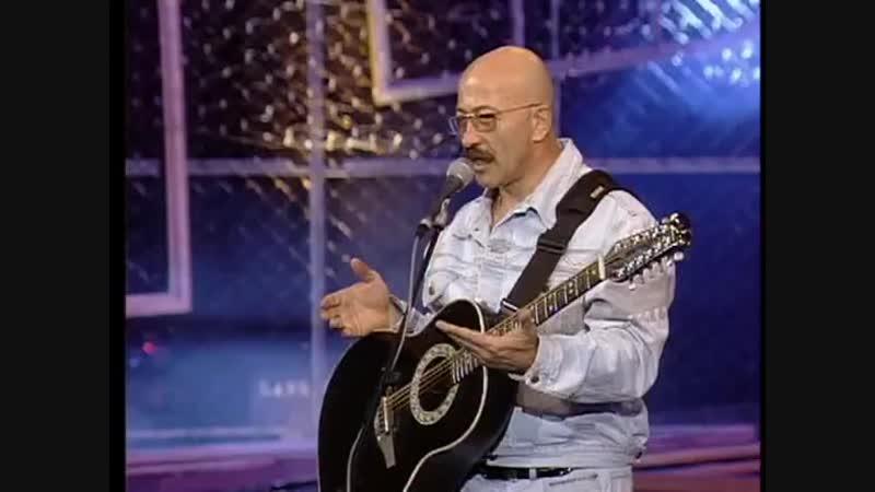 Александр Розенбаум - Гоп-стоп (концерт Окна души, 1998)