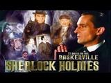 Las Aventuras De Sherlock Holmes. El Perro De Los Baskerville. TV movie.