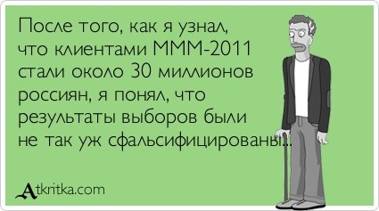 http://cs405922.userapi.com/v405922232/3246/Y3xTDfmkk4M.jpg