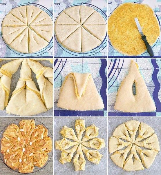 Пирог из слоеного теста с оформление