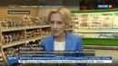Новости на Россия 24 • Яровая обсуждает условия для хабаровских производителей