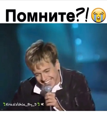 "Krasivshie_by_D❤️🕊 on Instagram: ""Улетай, улетай , словно птица.. 😭🙌🏻 Старушечки мои.. Отзовитесь 😂😂😂💋 АндрейГубин"""