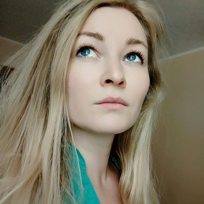 Ольга Карпухина