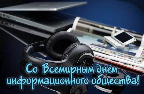 https://pp.userapi.com/c635102/v635102718/49ae/VgZliAmjQqw.jpg