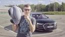 Самый крутой Audi A8, но все еще хуже S-класса? Как так? Тест-драйв и обзор Audi A8 Long 2018