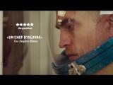HIGH LIFE   Trailer