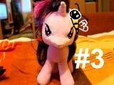 Пчёлга и Пони Твайли #3 - Мультик Про Неё