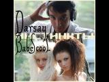группа БэбиSкул &amp Darsay - Инстинкты (NEW 2o14)