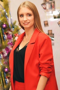 Алина Погосян