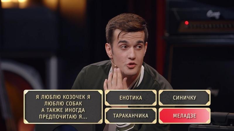 Шоу Студия Союз Рифмобол - TERRY и Виталий Уливанов