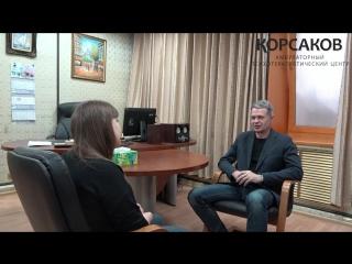 Шиманский С.А. врач психиатр и психотерапевт.