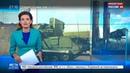 Новости на Россия 24 • Ставка на Москву: Ливия просит оружия у России