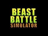 Beast Battle Simulator (Trailer)