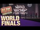 FunTmass - Russia   MegaCrew Division at HHI's 2018 World Finals