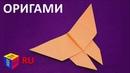 Оригами вместе с нами Поделки и игрушки из бумаги своими руками Видео для детей