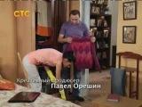 Воронины 13 сезон (11 серия) 267 серия  (09.08.2013) Новый сезон