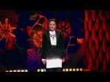 Comedy Woman: сезон 6, выпуск 7