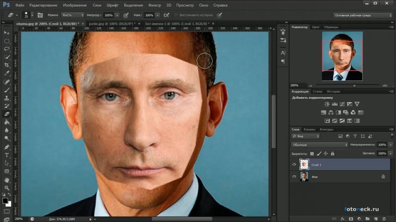 [Fotoneck] Как заменить лицо в Фотошопе CS5, CS6
