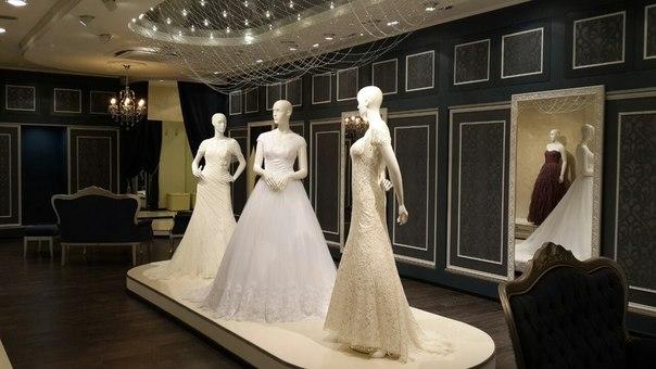 Свадебное Платье Цены Куплю Москва