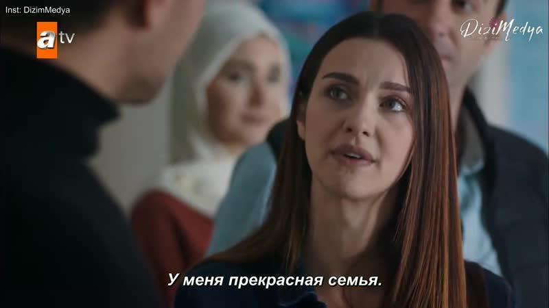 трк - Семья Калели поддерживает Нефес (рус.суб)