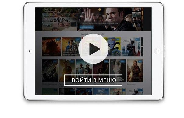 Смотреть кино 2014 сериалы hd телешоу