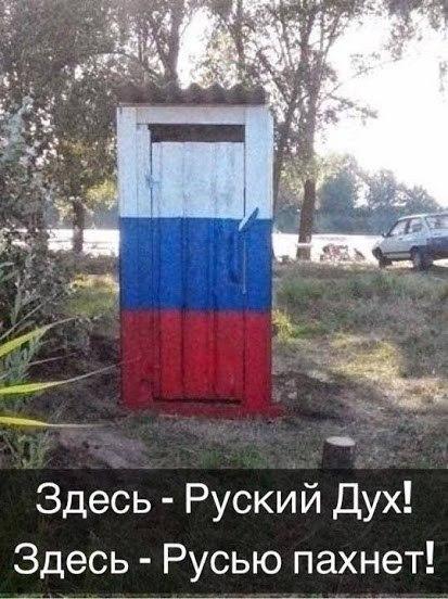 У Путина есть все возможности, чтобы завершить конфликт в Украине в течение нескольких часов, - польский депутат - Цензор.НЕТ 9060