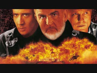 Скала / The Rock. 1996 VHSRip Перевод Андрей Гаврилов (ранний) (by alenavova) VHS