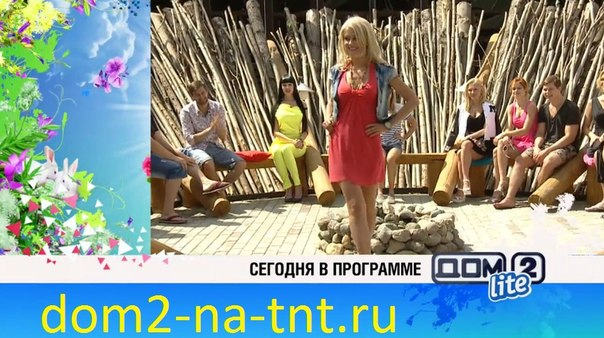 Http dom2 na tnt ru video 2014 06 06 lite html
