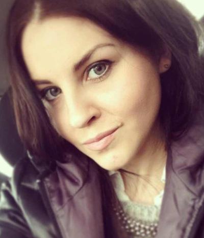 Вета Vesna