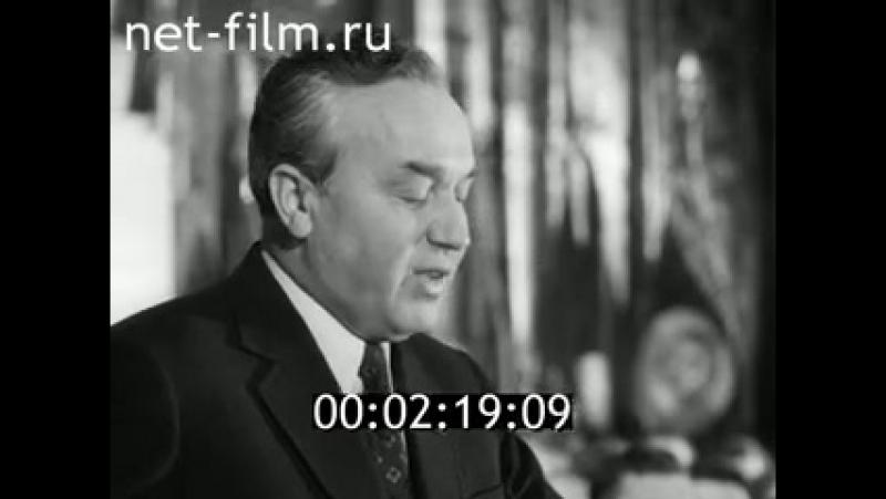 Тихвину - 200 лет, награждение орденом Отечественной войны 1-й степени.