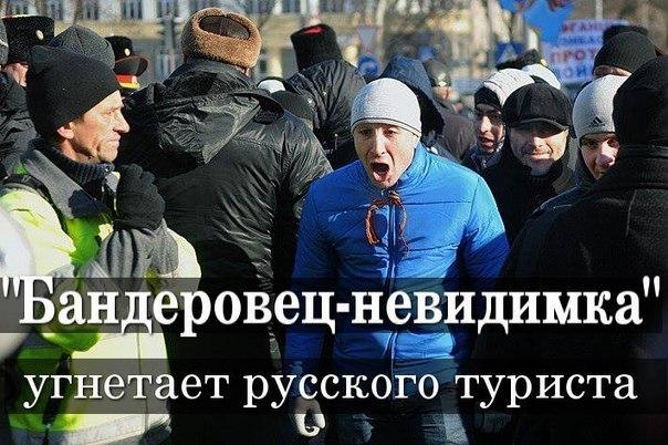 На железнодорожных вокзалах организованы пункты помощи беженцам из Крыма - Цензор.НЕТ 8291