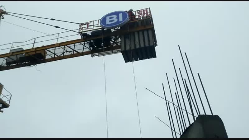 Башни кран реклама 16 этаж