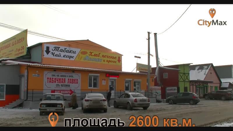 Продается готовый бизнес , база в В-Пышме, угол улиц Бажова Калинина